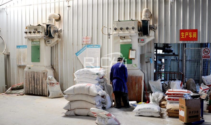 Ethiopia 5-6T/H Animal Powder Feed Production Line