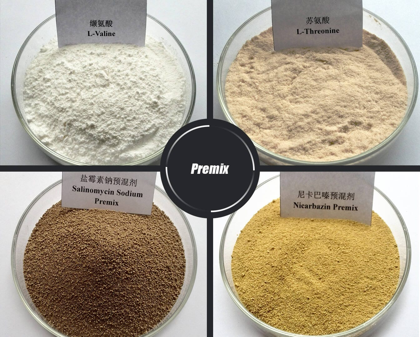 Premix Feed Production Line