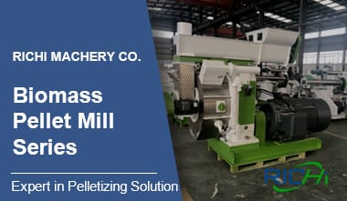 MZLH Series Biomass Pellet Mill